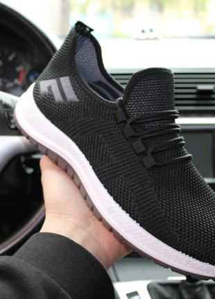 Кроссовки мужские Adidas Nike