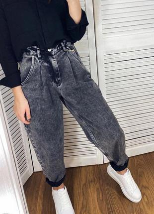 Sale! темно-серые джинсы случи slouchy boyfriend бойфренд