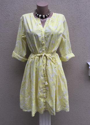 Желтое,пышное платье-рубаха-халат под пояс,карманы,деревенский...