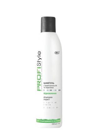 Шампунь восстанавливающий для поврежденных волос с протеинами