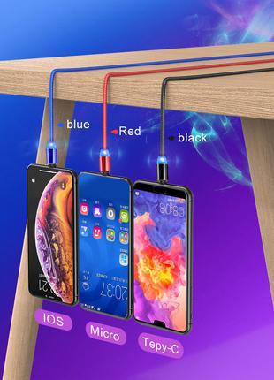 Магнитный светящийся кабель 3 в 1, (Lightning | Micro USB | Type-