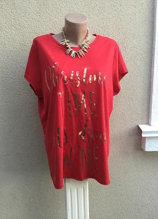Красная футболка с золотым принтом по груди,большой размер
