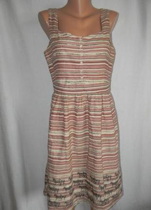 Натуральное платье сарафан с принтом 12р