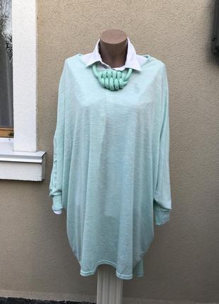 Трикотажная,объемная кофта(блузка)реглан,туника удлинен по спи...