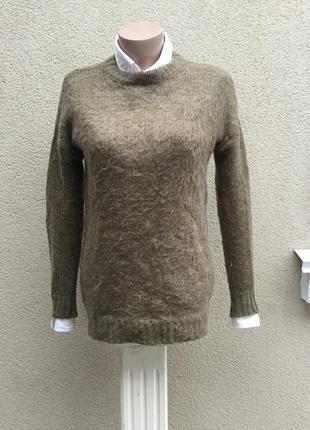 Легкая,тёплая,мохеровая,пушистая кофта,свитер,джемпер