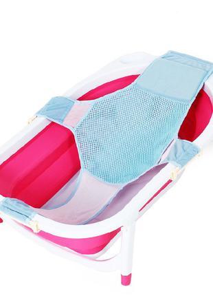 Гамак сетка для купания малышей