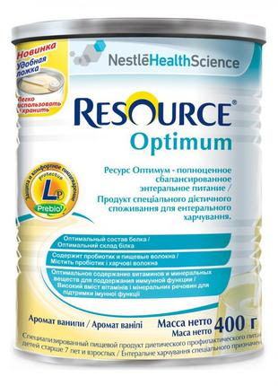 Специальное питание Nestle Resource Optimum