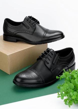 #2 туфли мужские чёрный