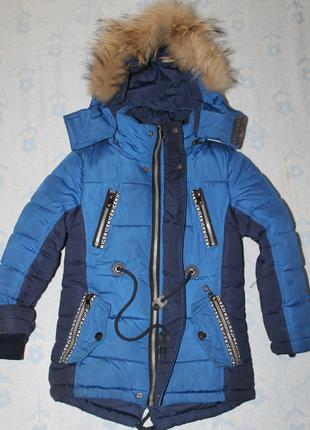 Курточка зимняя для мальчика