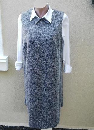 Серое,трикотажное платье,сарафан,туника прямого кроя,офисное,б...