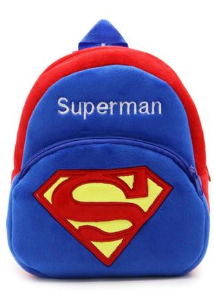 Детский рюкзак для мальчика супермен