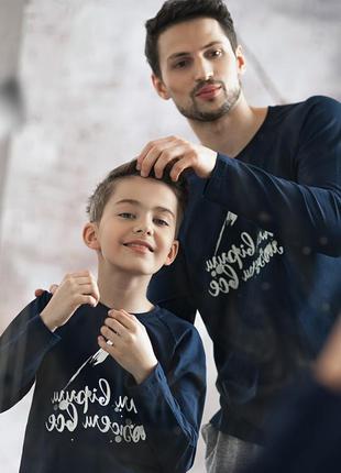 Детская пижама для мальчика ellen
