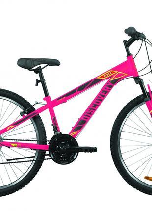 Велосипед 26″ Discovery RIDER 2020 (малиново-черный с желтым)