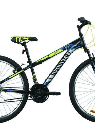 Велосипед 26″ Discovery RIDER 2020 (черно-салатно-серый)