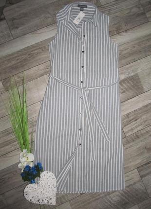 Платье- рубашка atmosphere р. 10
