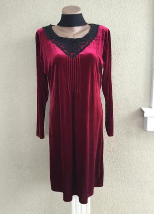 Бархат блеск,велюр,марсала платье,кружево по груди,вечернее,эк...