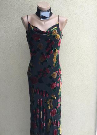 Красивое,вечернее платье,сарафан на бретелях,в бархатные,велюр...