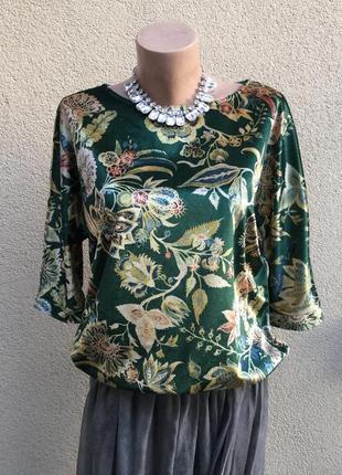 Зеленая бархат,велюр кофточка с золотым переливом,реглан,блуза...