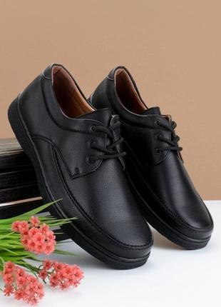#9 туфли мужские чёрный
