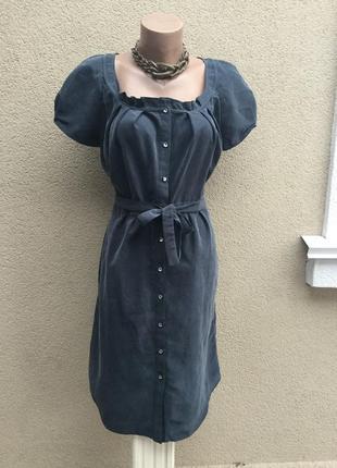 Серое платье-халат,сарафан на застежке,под пояс,большой размер