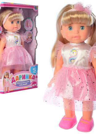 Кукла 4278 UA Даринка, музыка, звук укр.