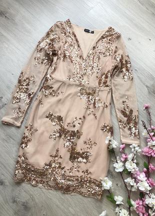 Шикарное вечернее короткое платье с пайетками
