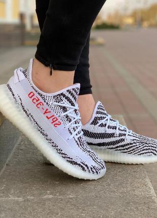 Adidas yeezy boost 350 zebra женские стильные кроссовки