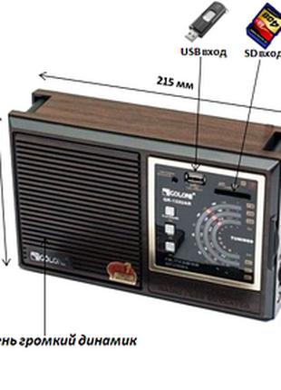 Радиоприемник\USB Golon rx-9933uar, усиленный приём частот