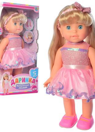 Кукла 4279 UA Даринка, музыка, звук укр.
