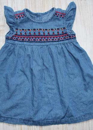 Платье с вышивкой matalan на 9-12мес.