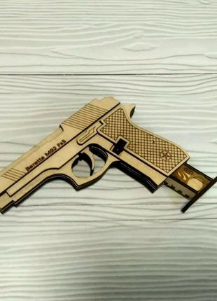 Деревянный пистолет, 3D конструктор. Beretta M92F