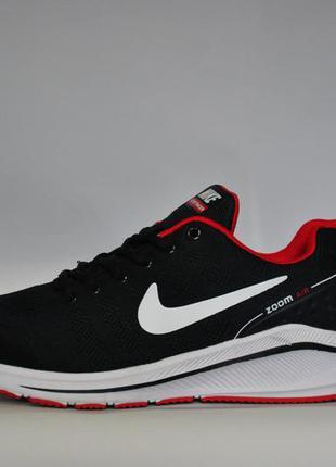 Кросівки nike air zoom текстиль сині / кроссовки nike air zoom...
