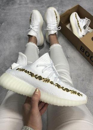 Adidas yeezy boost 350 white ✰ женские кроссовки ✰ белого цвета 😻