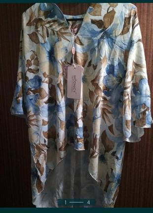 Нежнейшая блуза туника