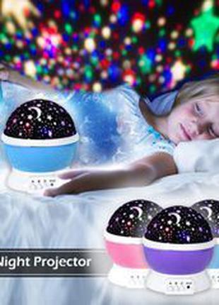 Проектор-ночник звездного неба star master вращение сферы