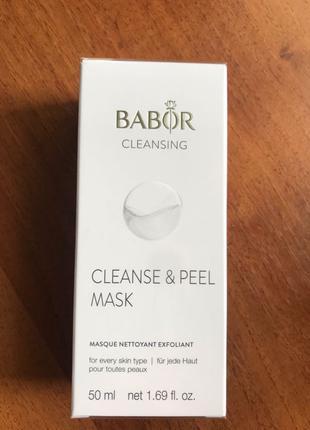 Babor маска-пилинг для глубокого очищения пор