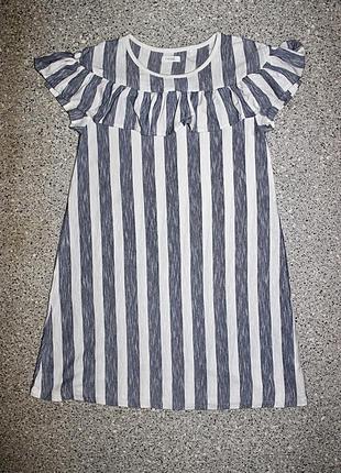 Платье 8-9 next