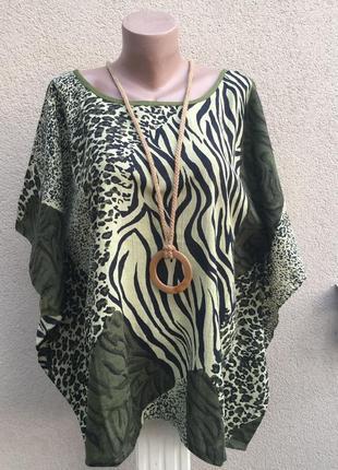 Блуза,рубаха объемная,хлопок-лен большой размер,этно,бохо стиль