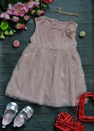 Красивое платье f&f 9-12месяцев
