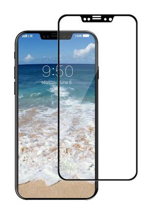 """Защитное Стекло 0.3 mm на iPhone X / XS """"GLASS"""""""
