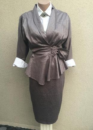 Винтаж,костюм(жакет,пиджак с баской+юбка),ткань под кожу страу...
