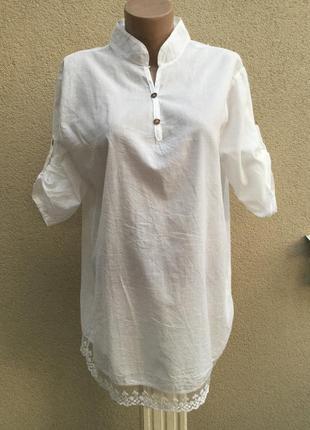 Легкая,белая рубашка,блуза с кружевом,гипюр,пляжная,этно,бохо ...