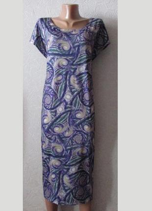 Красивое платье саманти, большой размер!
