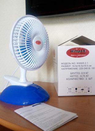 Вентилятор 2 в 1 на прищепке и настольний wimpex 605