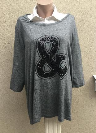 Тонкий трикотаж,меланж кофточка,футболка,блуза,принт в пайетки...