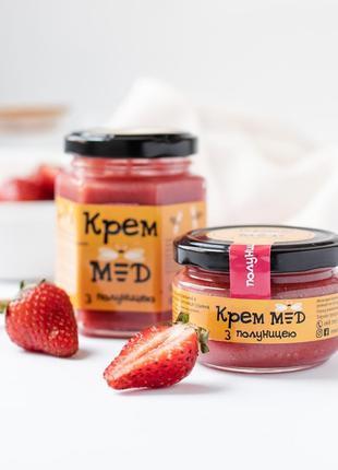Крем-мед полуниця 100мл/200мл