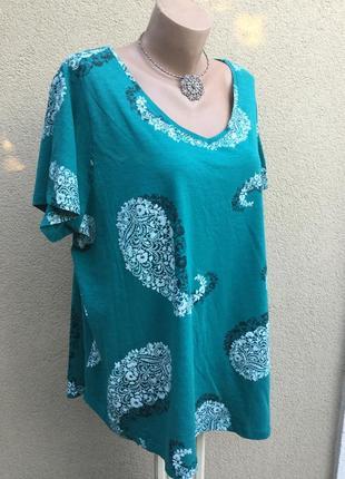 Футболка,блуза в принт,большой размер,батал,хлопок100%