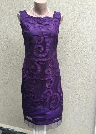 Красивое платье,сарафан,кружевное,фатин,вечернее,нарядное,
