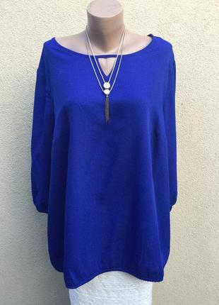 Синяя блуза, рубаха,этно,бохо стиль,батал, большого размера,ви...