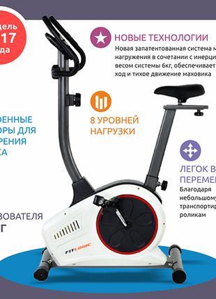 Велотренажер Fitlogic B1501. Акция!